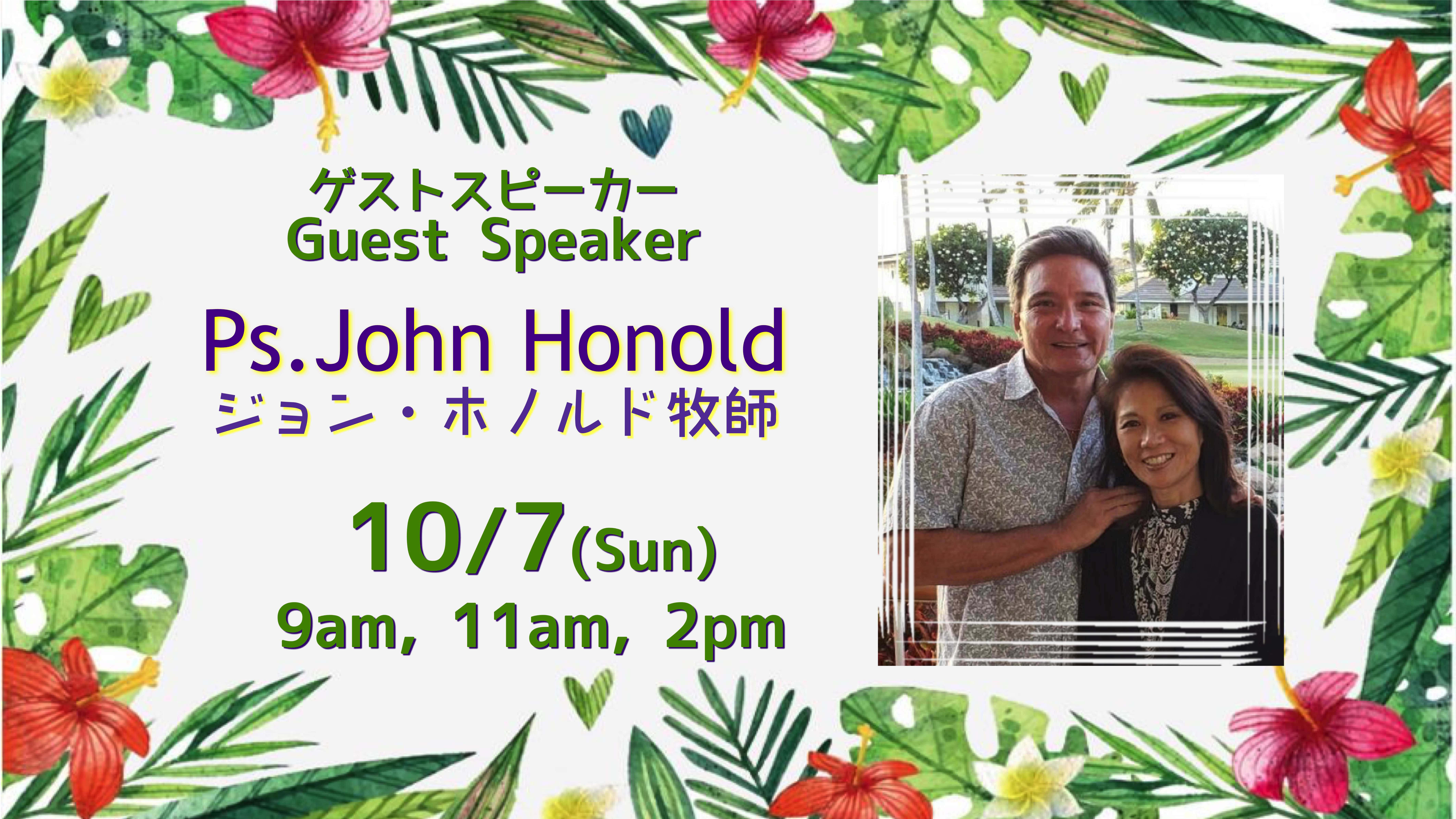 JohnHonold20181007
