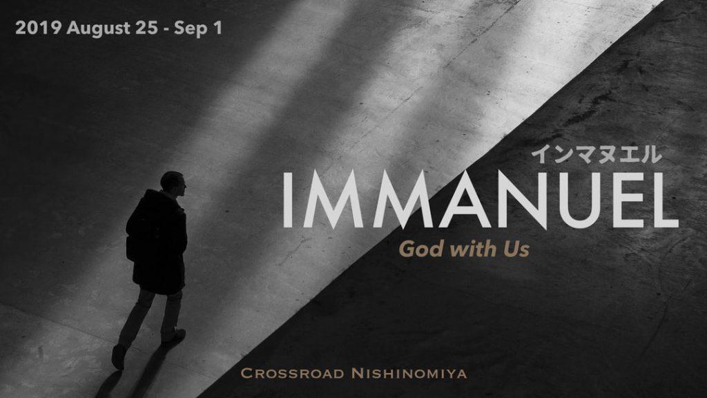 Immanuel2019