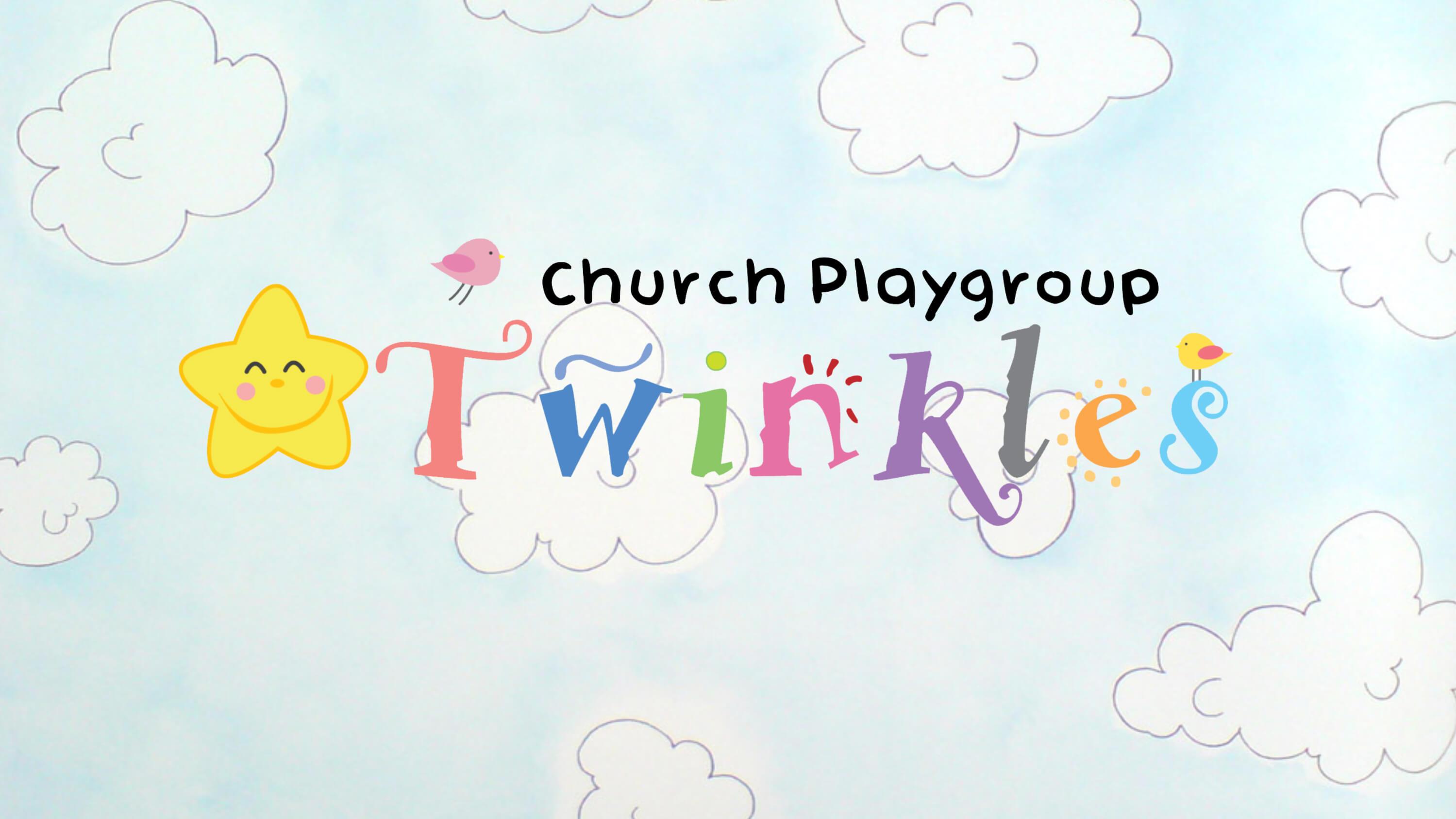 クロスロードのプレイグループ twinkles